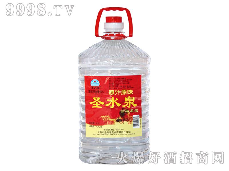 圣水泉高粱原浆酒42度4.5L