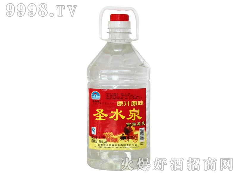 圣水泉高粱原浆50度3.75Lx4