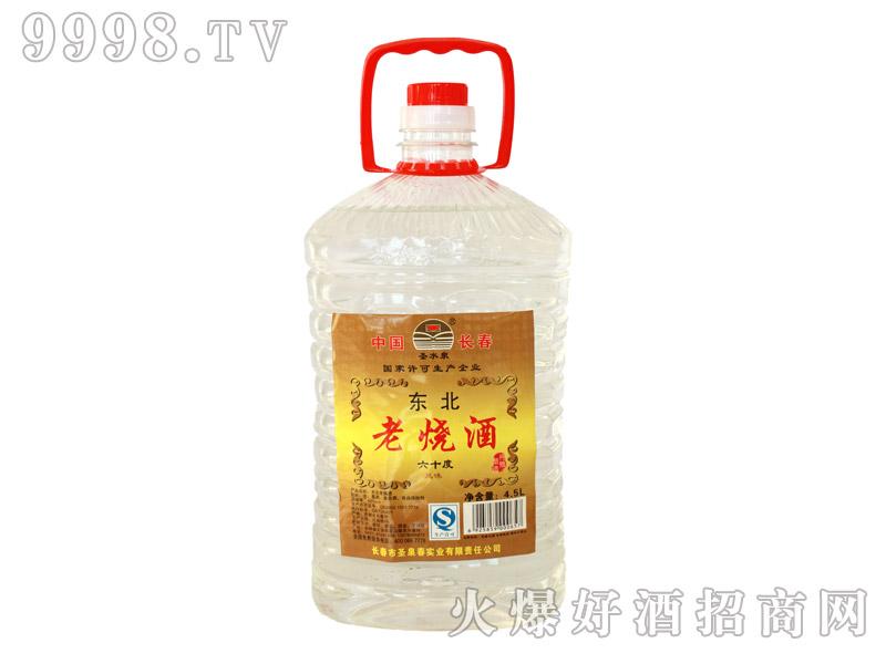 圣水泉东北老烧酒42度4.5Lx4