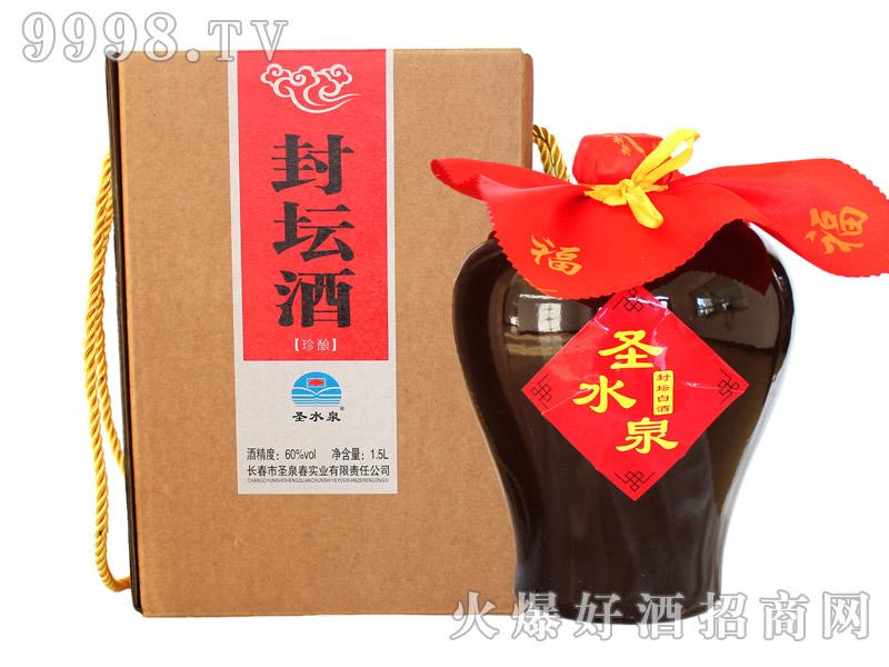 圣水泉封坛酒60度1.5Lx4