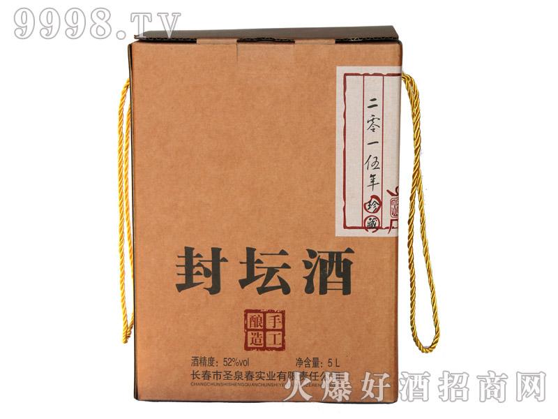 圣水泉封坛酒52度5Lx1