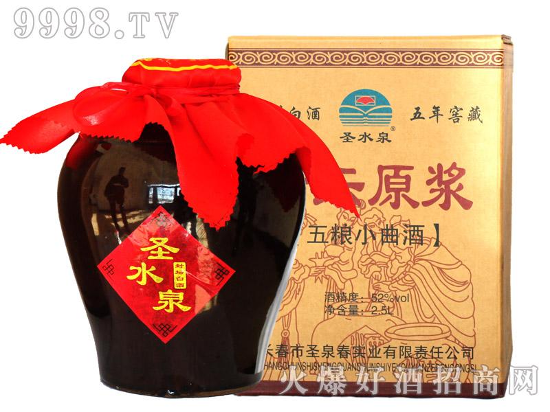 圣水泉封坛酒52度2.5Lx2