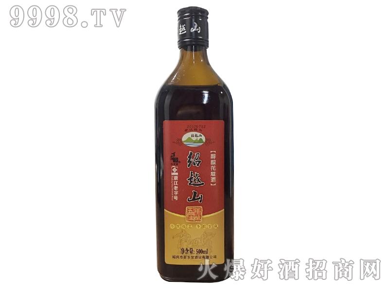 绍越山醇酿花雕酒五年佳酿