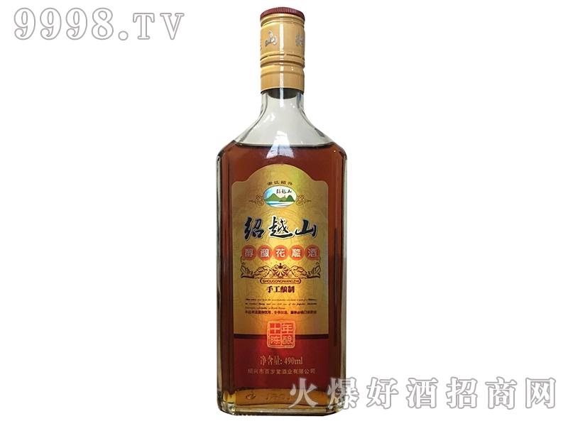 绍越山醇酿花雕酒十年陈酿