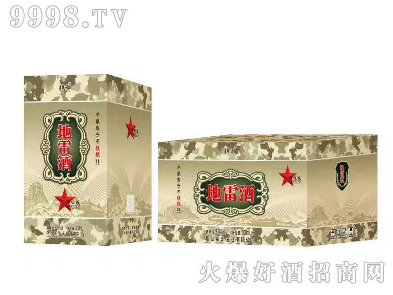 烟台锦华地雷酒