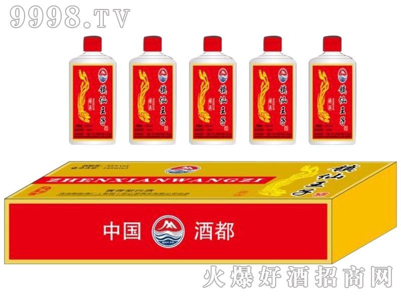 镇仙王子酒125ml礼盒