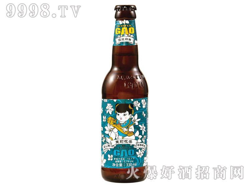 婴儿肥啤酒・茉莉花拉格