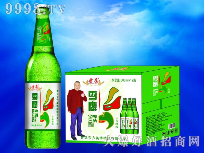 雪鹰脸谱啤酒中国精粹