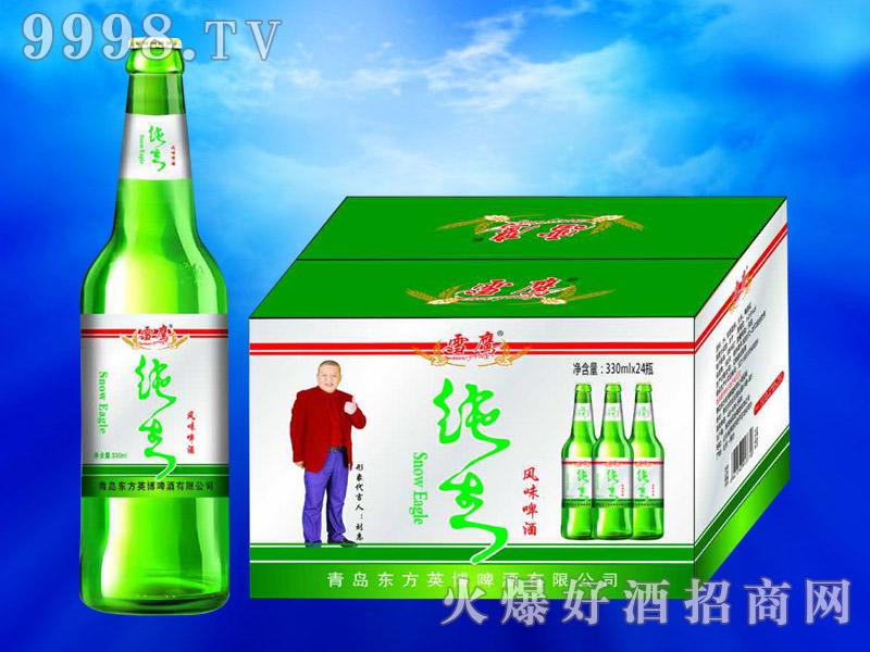 雪鹰纯生风味啤酒330ml