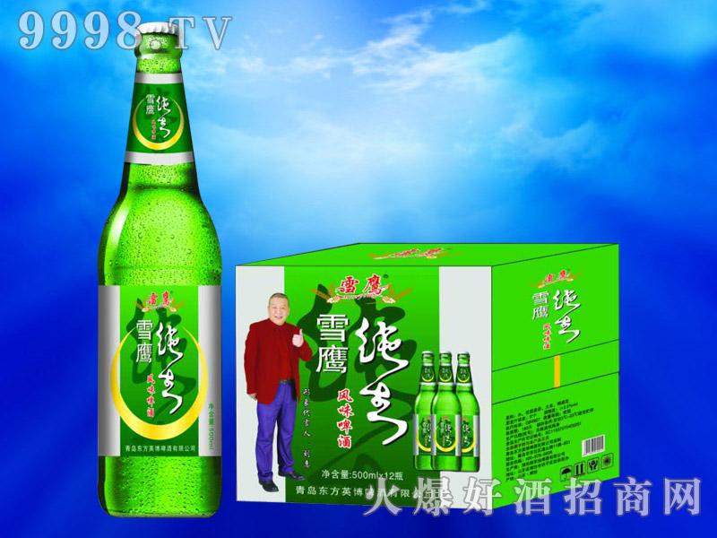 雪鹰纯生风味啤酒