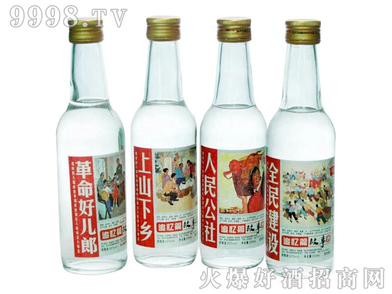 京久旺追忆篇故事酒42度