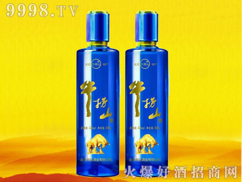 牛捞山白酒(蓝瓶)