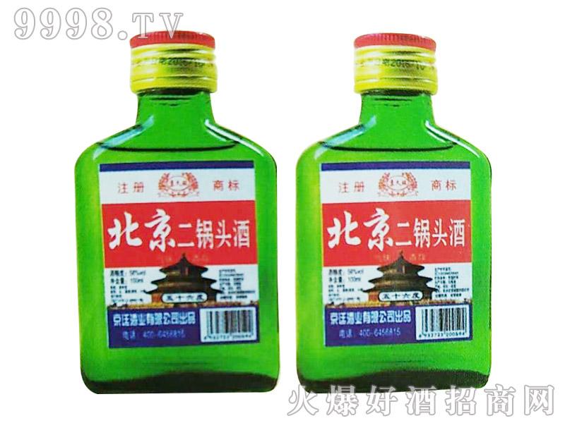 北京二锅头(小绿)