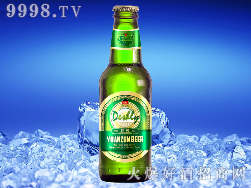 德仕利原樽啤酒330ML