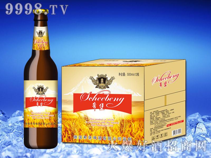 希堡原浆白啤酒