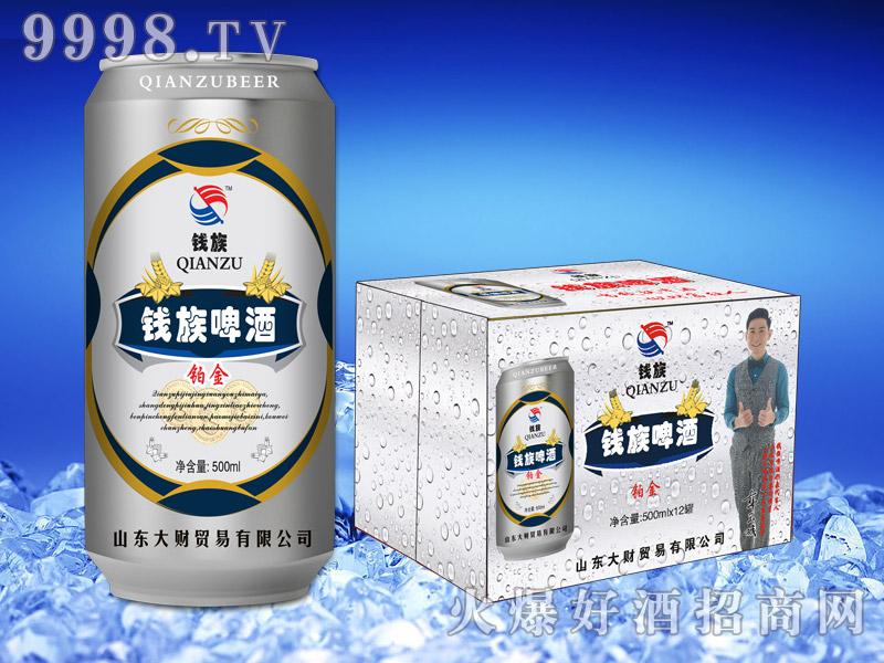 钱族铂金啤酒500ml