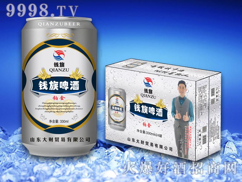 钱族铂金啤酒300ml