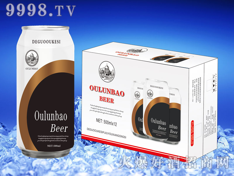 欧伦堡啤酒500ml×12(易拉罐)