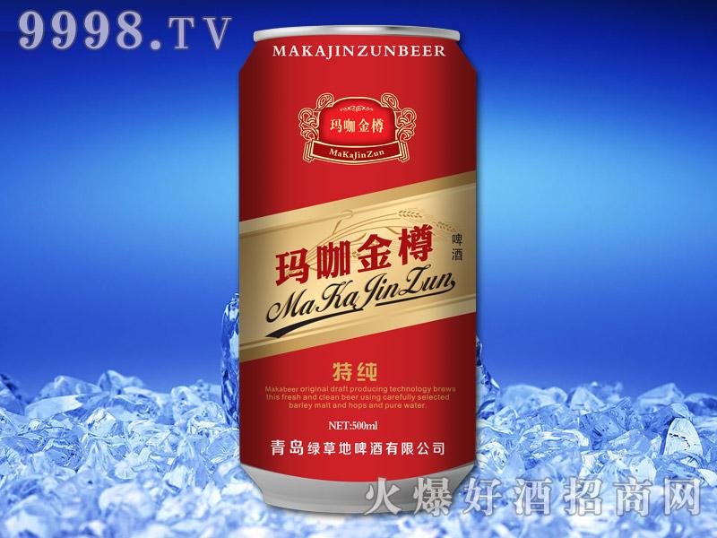 玛咖金樽特纯啤酒500ml(易拉罐)