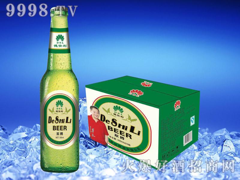 德仕利原樽啤酒8度330ml