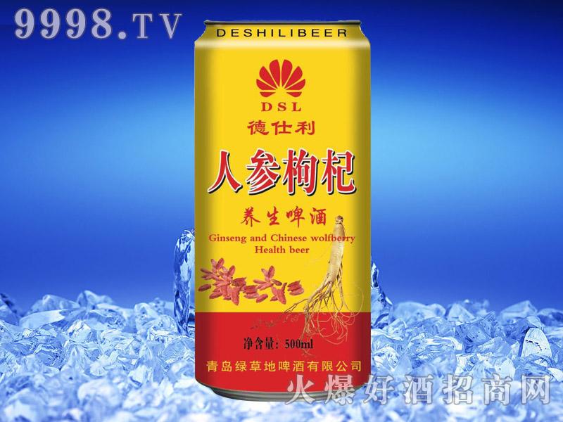 德仕利人参枸杞养生啤酒500ml×12罐