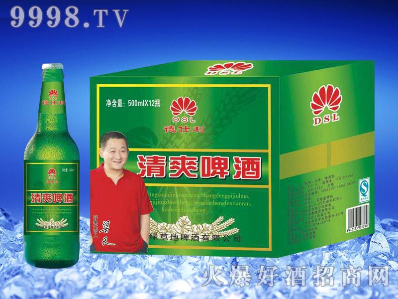 德仕利清爽啤酒8度500ml