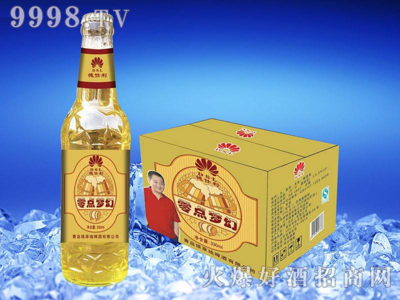 德仕利啤酒零点梦幻8度330ml