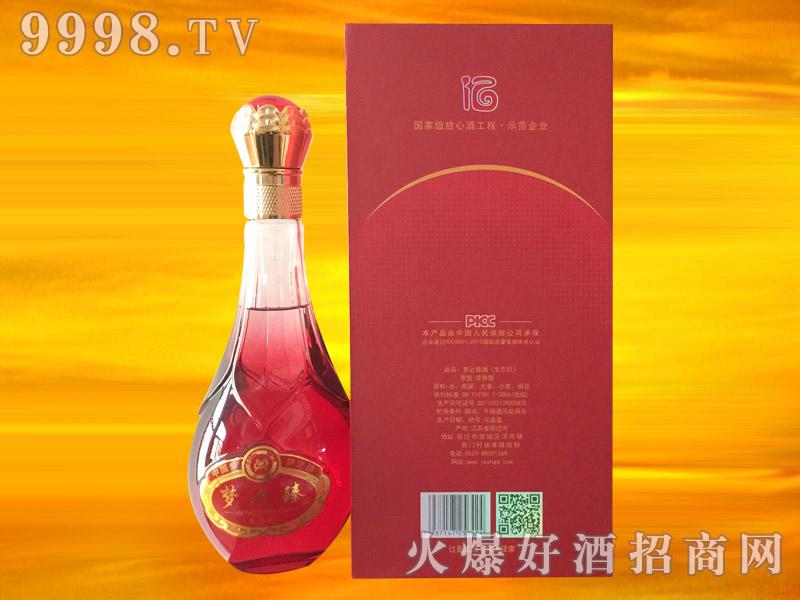 梦之臻酒-生态红