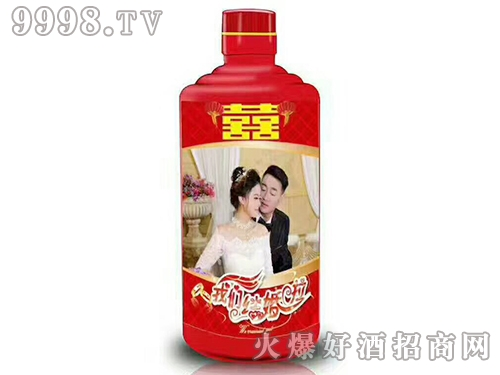 贵州茅台婚宴定制喜酒