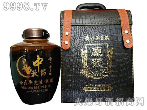 贵州茅台中秋节-徐彦平先生收藏