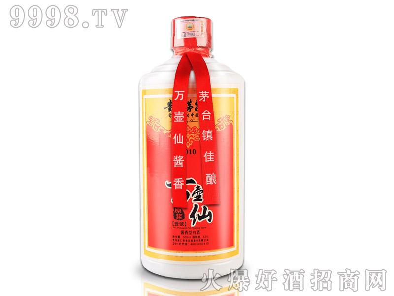 万壶仙-壹号(原浆)酒