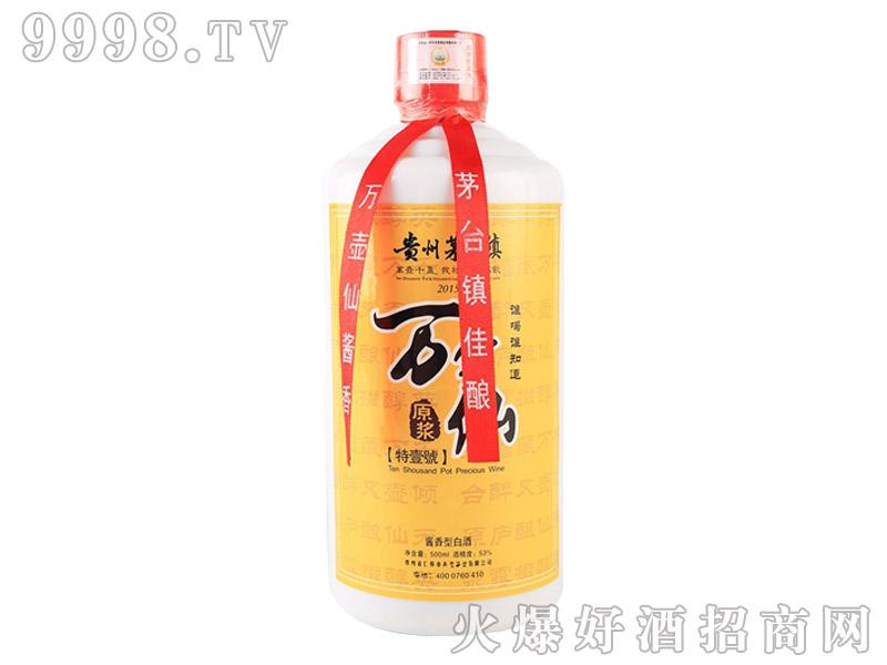 万壶仙-特壹号酒