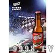 导火索啤酒-啤酒招商信息