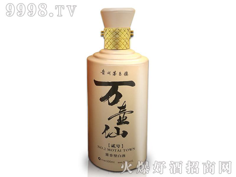 万壶仙-贰号(原浆)酒