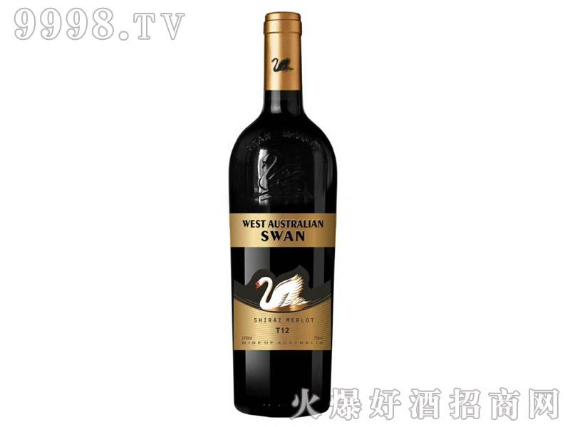 西澳・天鹅干红葡萄酒T12