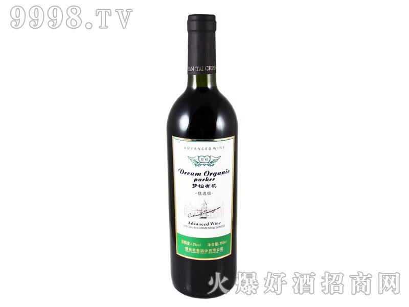 梦柏庄园优选级赤霞珠干红葡萄酒
