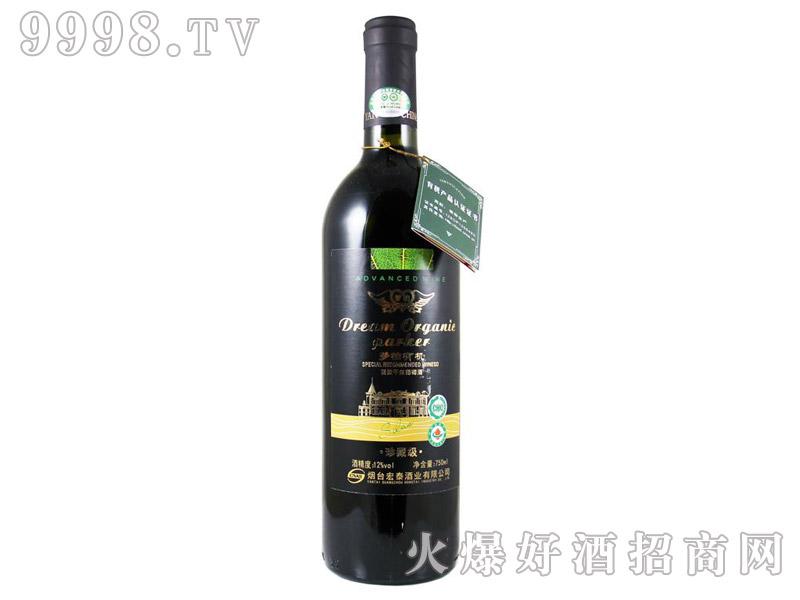 梦柏庄园珍藏级有机干红葡萄酒