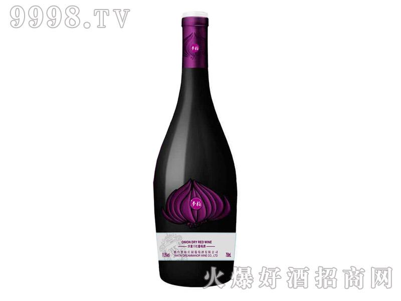 梦柏庄园洋葱干红葡萄酒750ml