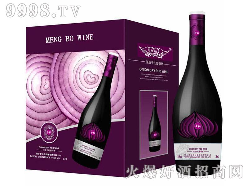 梦柏庄园洋葱干红葡萄酒