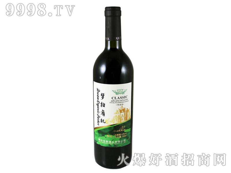 梦柏庄园特选级赤霞珠干红葡萄酒