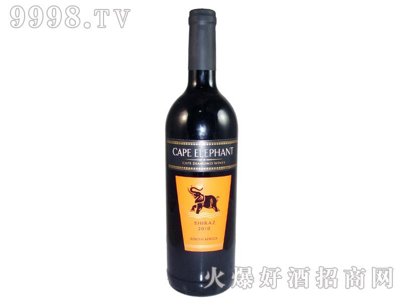 开普大象色拉子干红葡萄酒2010