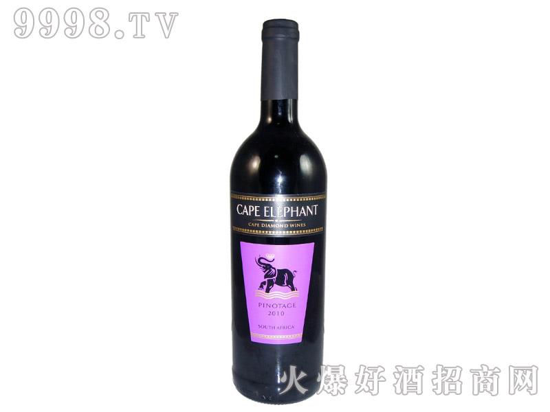开普大象品诺塔吉干红葡萄酒2010