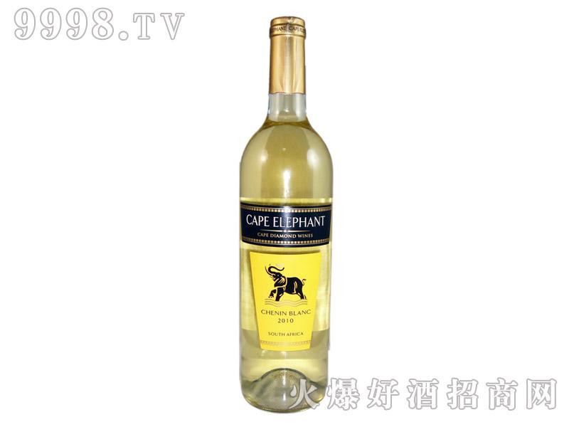 开普大象白诗南干白葡萄酒2010