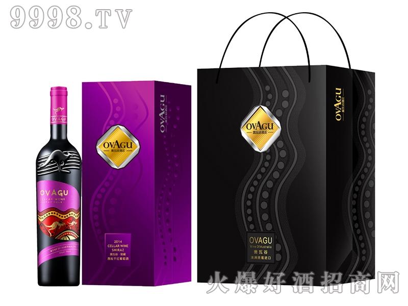 奥瓦谷・窖藏西拉干红葡萄酒紫礼盒
