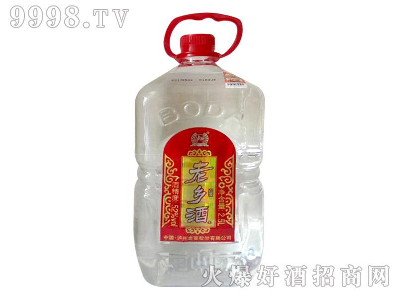 泸州老乡酒52度2.5L