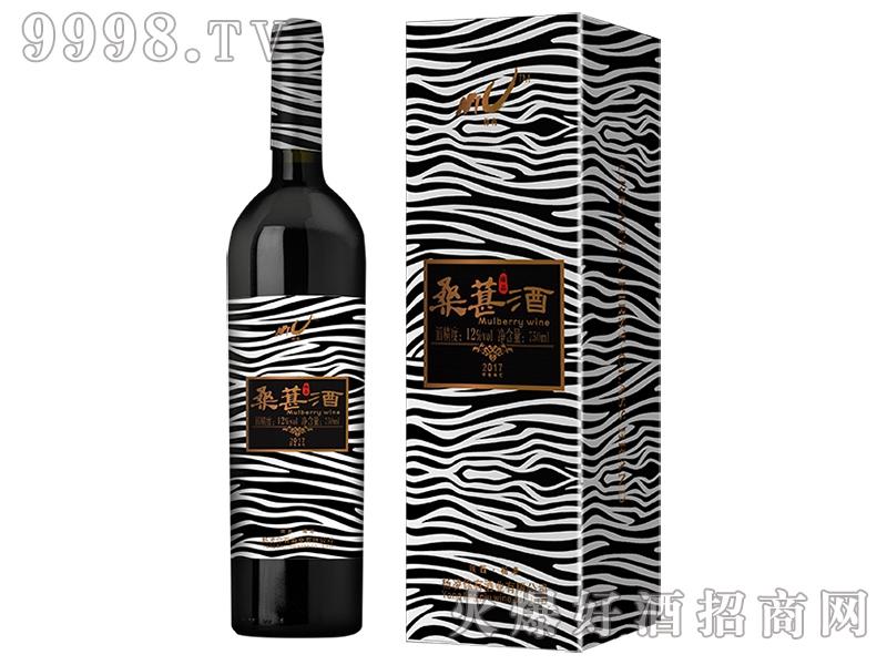 桑葚酒-臻品2017