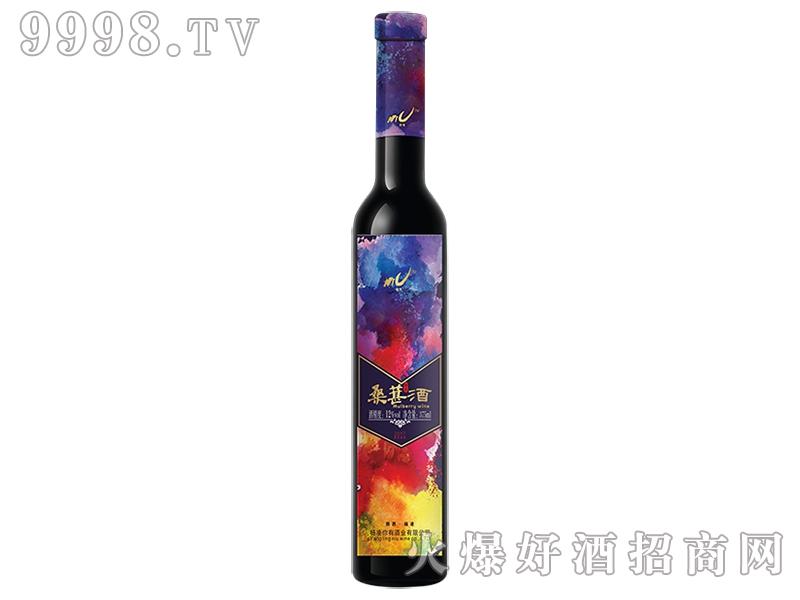 桑葚酒-迷炫