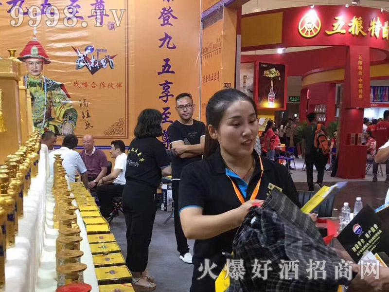 2017-08郑州糖酒会代理商咨询
