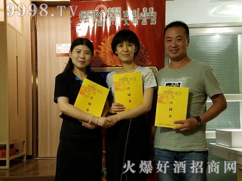 荣登九五至尊酒业务经理王菲与江苏省南京市浦口县芮总