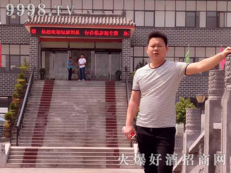 荣登九五至尊酒代理商福建龙岩市长汀县刘总